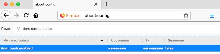 3 крутых фичи Firefox, которые я использую и вам советую