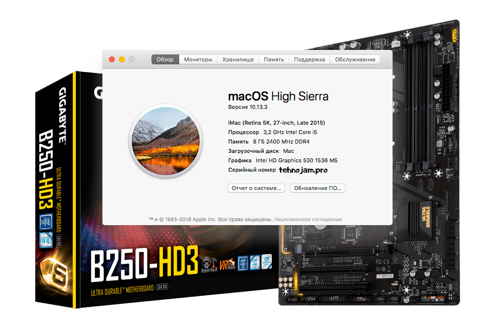 Установка Mac OS High Sierra Hackintosh на GA b250 HD3