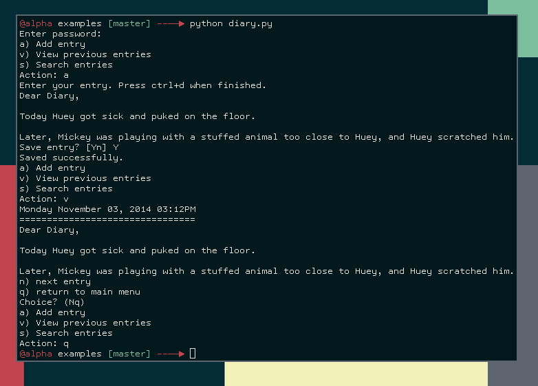 Dear Diary - зашифрованный дневник в консоли на Python