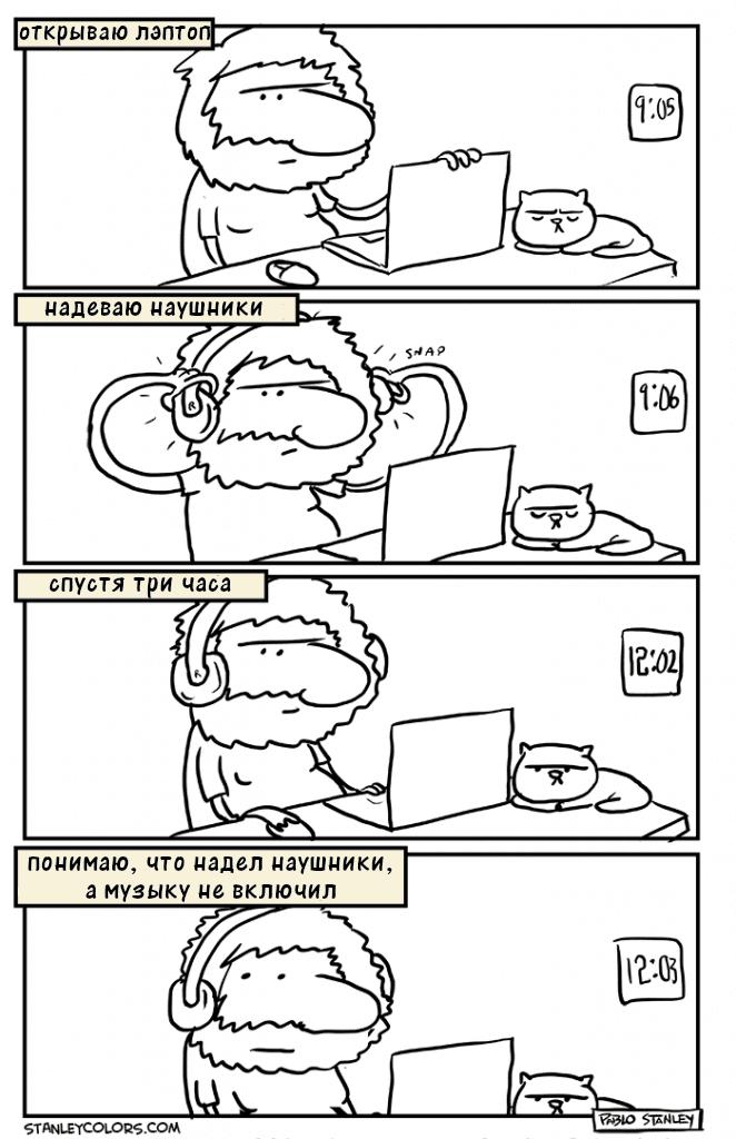 Наушники