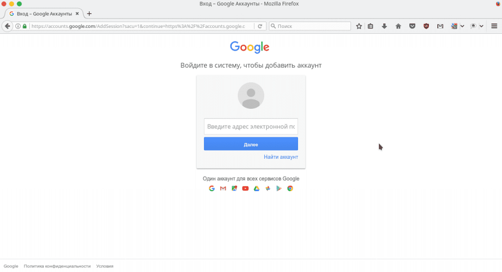 Используем Google drive в linux через webdav и ocamlfuse