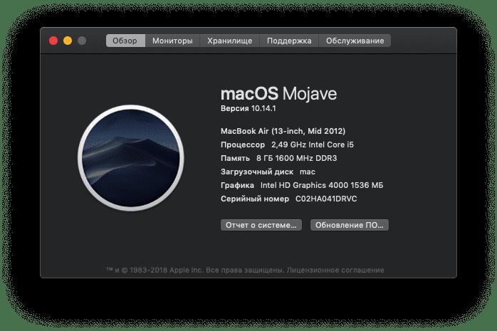 Macbook air из Acer aspire V3-571g