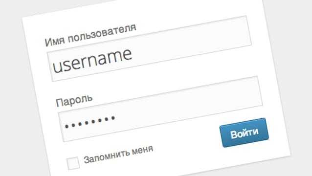 забыт парол wordpress